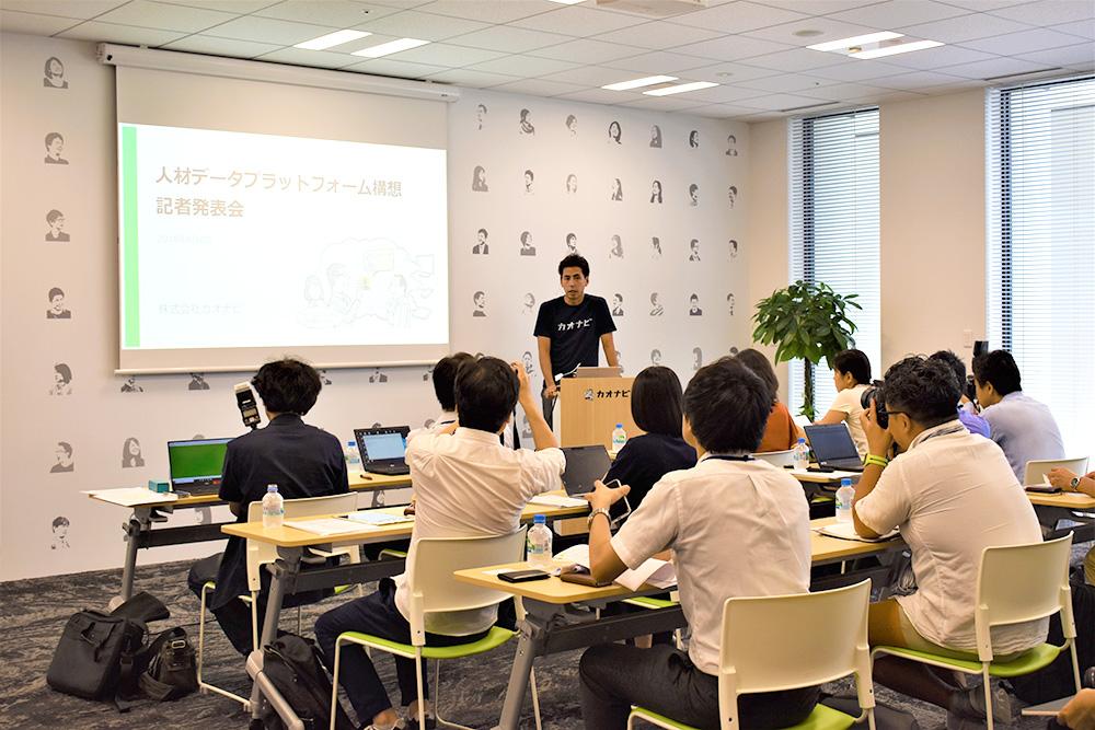 blog_kishahappyokai180806
