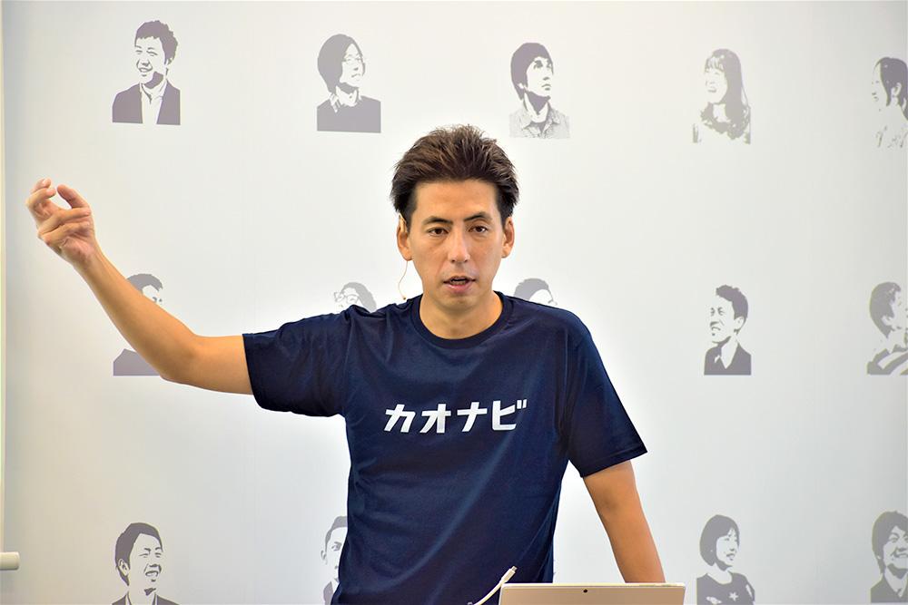 blog_kishahappyokai180806_3
