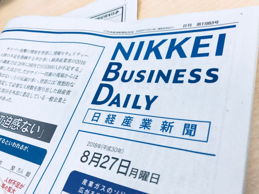日経産業新聞に「TALENT FINDER」に関する記事が掲載されました。のアイキャッチ