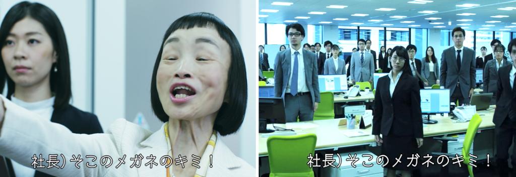 カオナビの新CM「キミがいっぱい」篇 放映開始のアイキャッチ