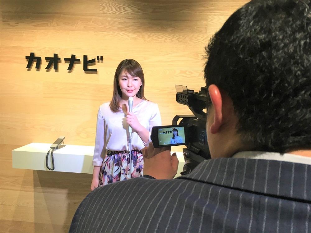 カオナビが静岡放送『パンパカパンツのミラクルドリーム』で紹介されます!のアイキャッチ